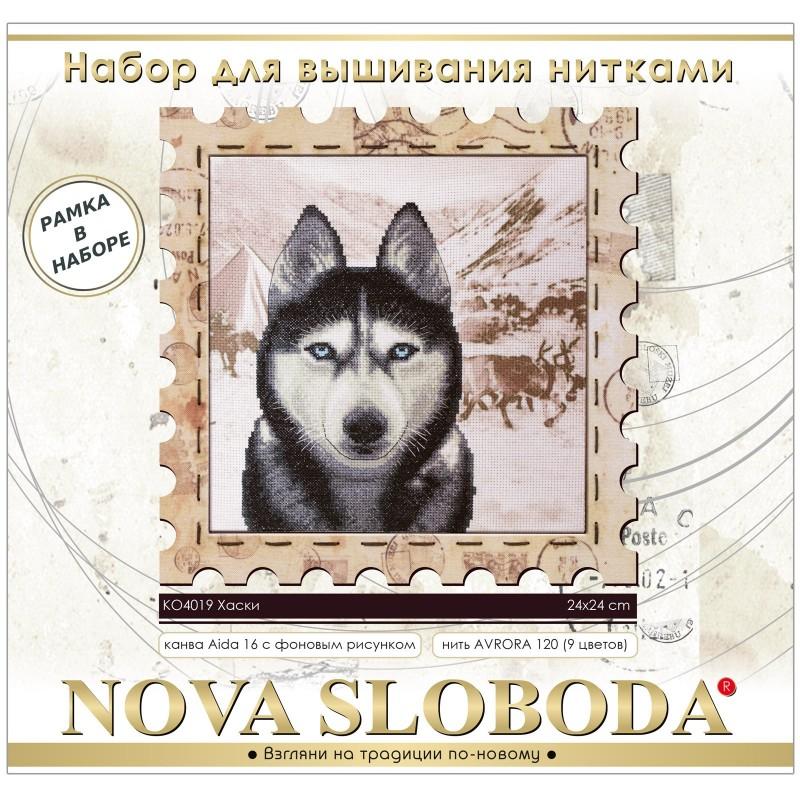 """Nova Sloboda - Набір для креативного рукоділля """"Хаскі"""" / фото №3156"""
