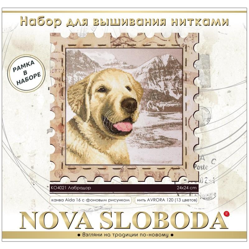 """Nova Sloboda - Набір для креативного рукоділля """"Лабрадор"""" / фото №3168"""