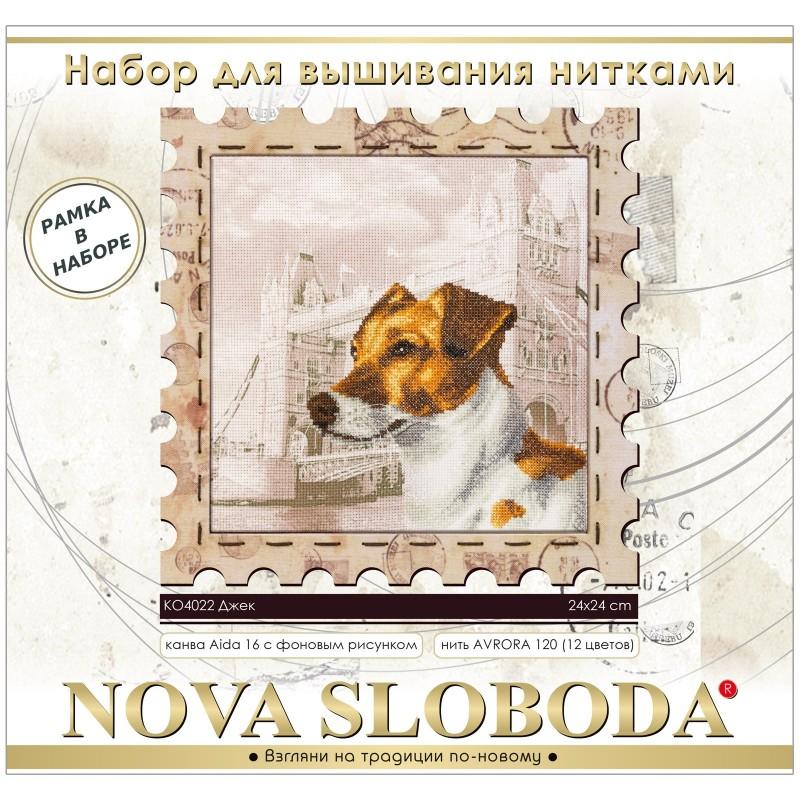 """Nova Sloboda - Набір для креативного рукоділля """"Джек Рассел терьер"""" / фото №3174"""