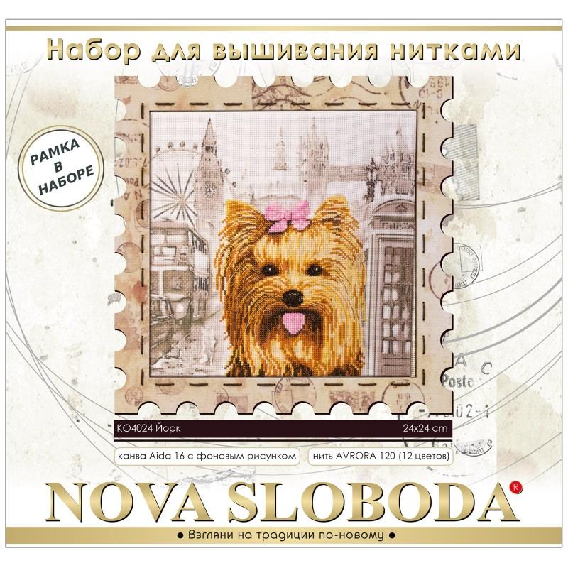 """Nova Sloboda - Набір для креативного рукоділля """"Йоркширський терьер"""" / фото №3186"""