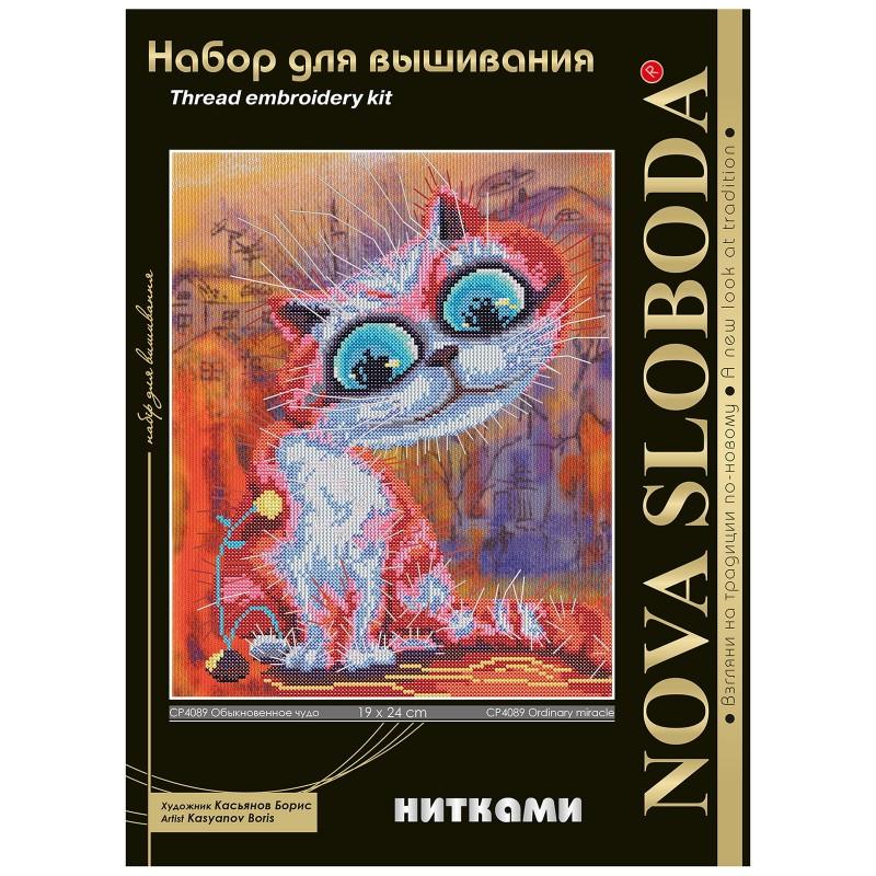 """Nova Sloboda - Набір для вишивки нитками на канві з фоновим зображенням """"Звичайне диво"""" / фото №319"""