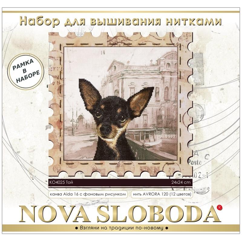 """Nova Sloboda - Набір для креативного рукоділля """"Той тер'єр"""" / фото №3192"""