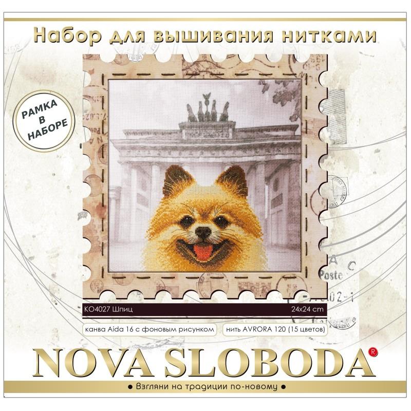 """Nova Sloboda - Набір для креативного рукоділля """"Шпіц"""" / фото №3204"""