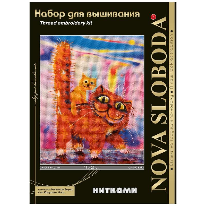 """Nova Sloboda - Набір для вишивки нитками на канві з фоновим зображенням """"Вершник"""" / фото №321"""