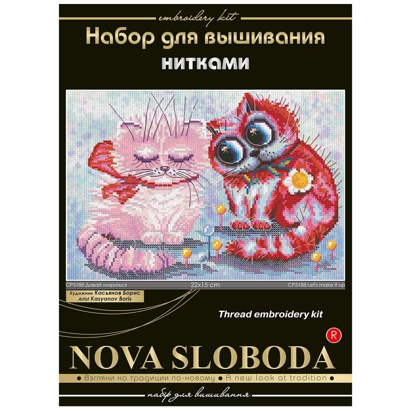 "Nova Sloboda - Набір для вишивки нитками на канві з фоновим зображенням ""Давай миритися"" / фото №338"