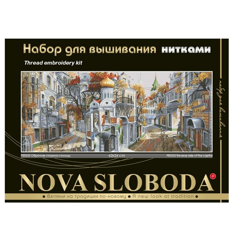 """Nova Sloboda - Набір для вишивки нитками на білій канві """"Зворотний бік столиці"""" / фото №34"""
