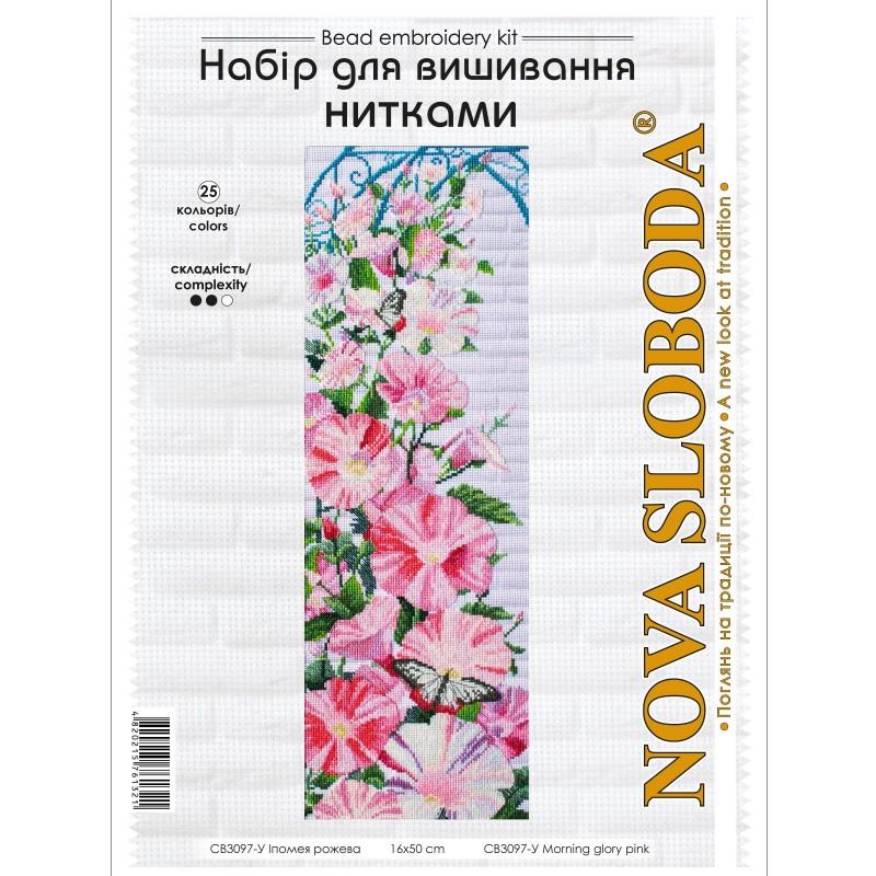 """Nova Sloboda - Набор для вышивки нитками на канве с фоновым изображением """"Ипомея розовая"""" / фото №3451"""