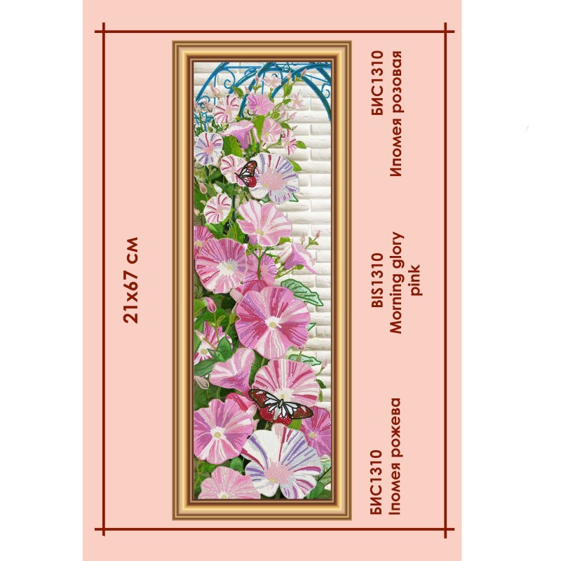 """Nova Sloboda - Тканина зi схемою для вишивки бiсером """"Іпомея рожева"""" / фото №3457"""