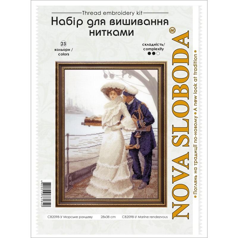 """Nova Sloboda - Набір для вишивки нитками на канві з фоновим зображенням """"Морське рандеву"""" / фото №3560"""