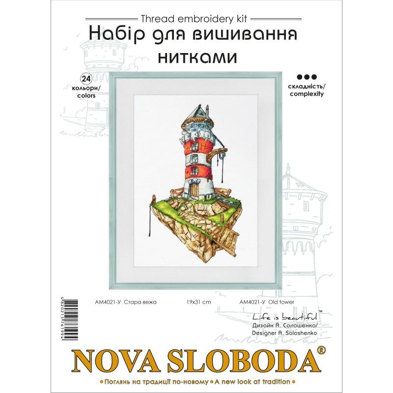 """Nova Sloboda - Набір для вишивки нитками на білій канві """"Стара вежа"""" / фото №3572"""