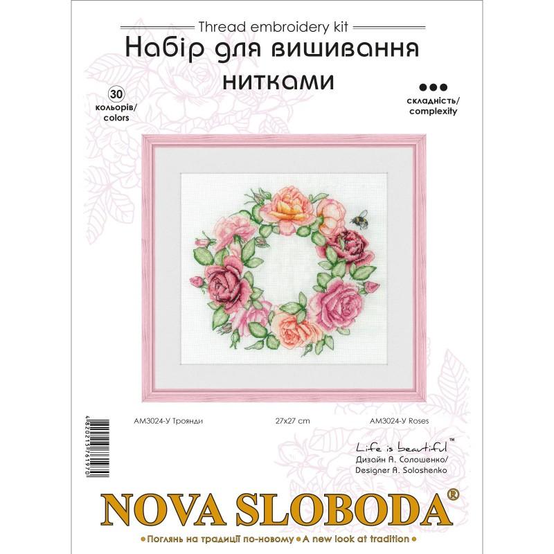 """Nova Sloboda - Набір для вишивки нитками на білій канві """"Троянди"""" / фото №3576"""