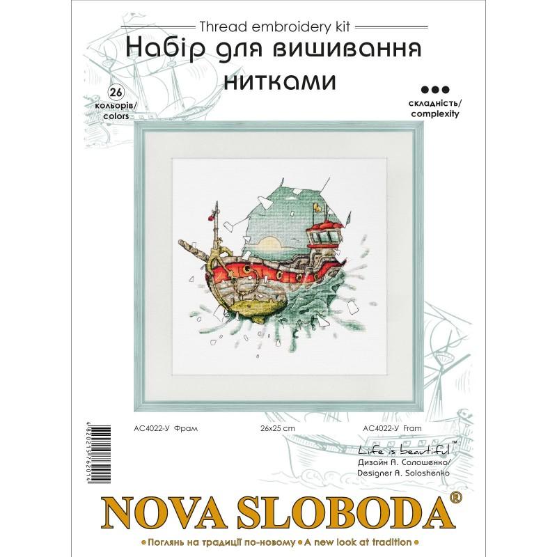 """Nova Sloboda - Набір для вишивки нитками на канві з фоновим зображенням """"Фрам"""" / фото №3584"""