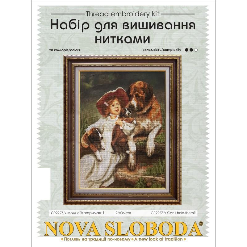 """Nova Sloboda - Набір для вишивки нитками на канві з фоновим зображенням """"Можна їх потримати?"""" / фото №3603"""