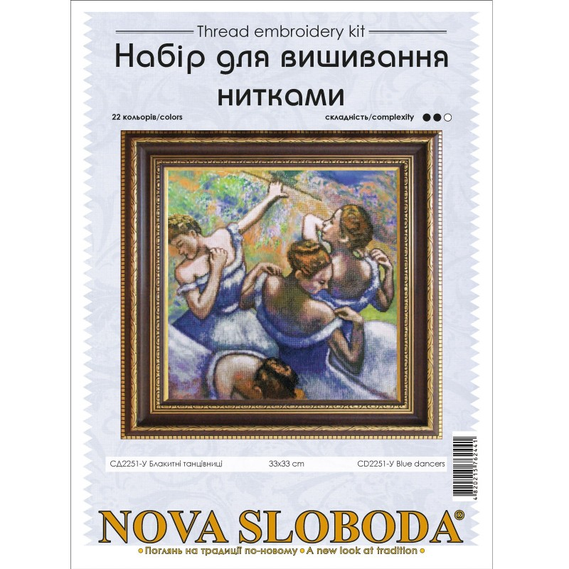 """Nova Sloboda - Набір для вишивки нитками на канві з фоновим зображенням """"Блакитні танцівниці"""" / фото №3867"""