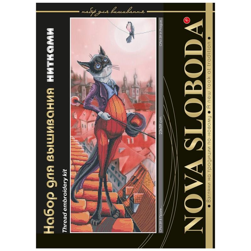 """Nova Sloboda - Набір для вишивки нитками на канві з фоновим зображенням """"У Празі..."""" / фото №395"""