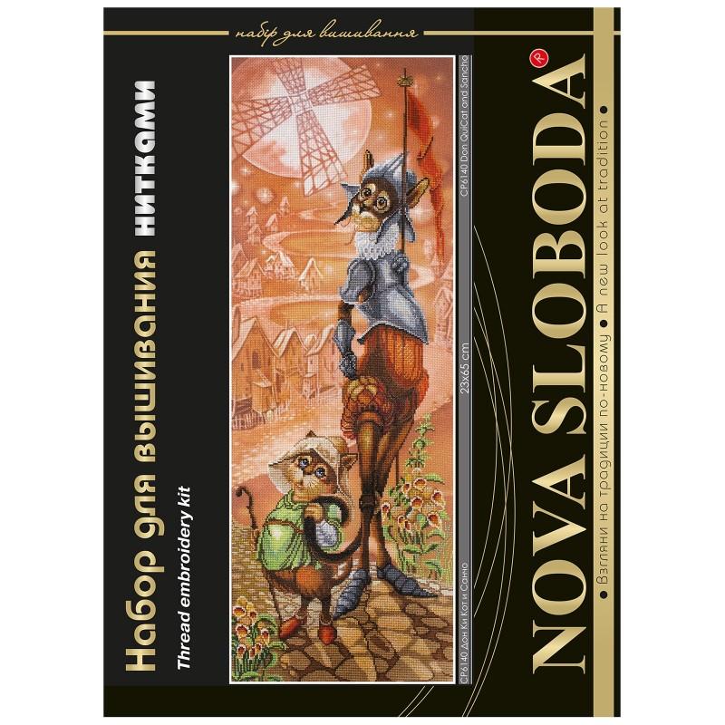 """Nova Sloboda - Набір для вишивки нитками на канві з фоновим зображенням """"Дон Кі Кіт і Санчо"""" / фото №397"""