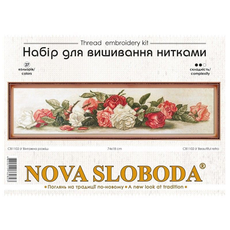"""Nova Sloboda - Набір для вишивки нитками на канві з фоновим зображенням """"Винтажна розкіш"""" / фото №4109"""