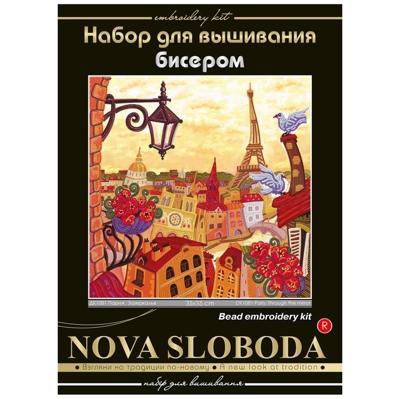 """Nova Sloboda - Набір для вишивки бісером """"Париж.Задзеркалля"""" / фото №433"""