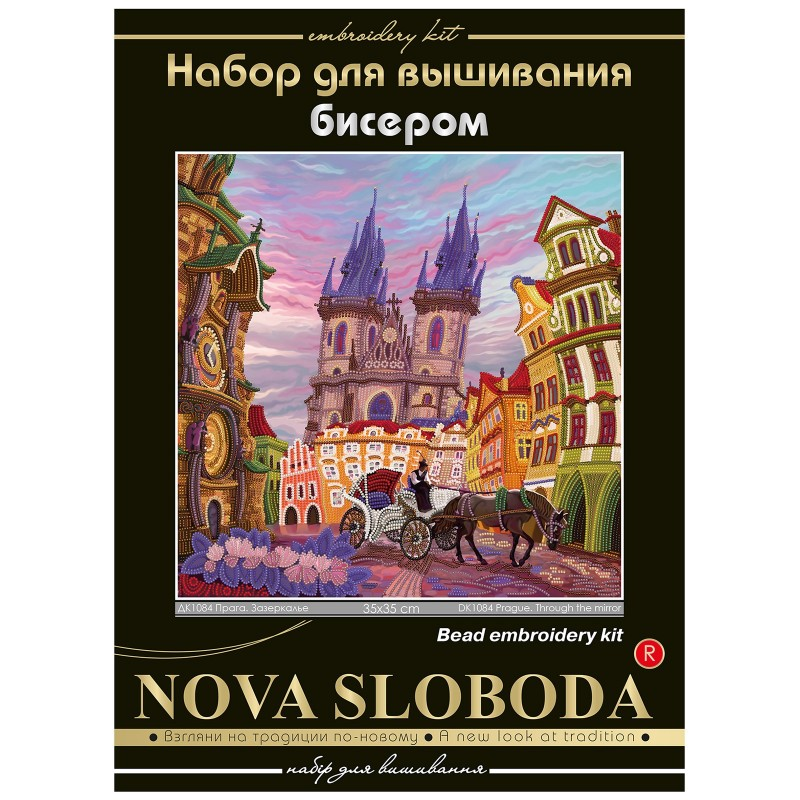 "Nova Sloboda - Набір для вишивки бісером ""Прага.Задзеркалля"" / фото №444"