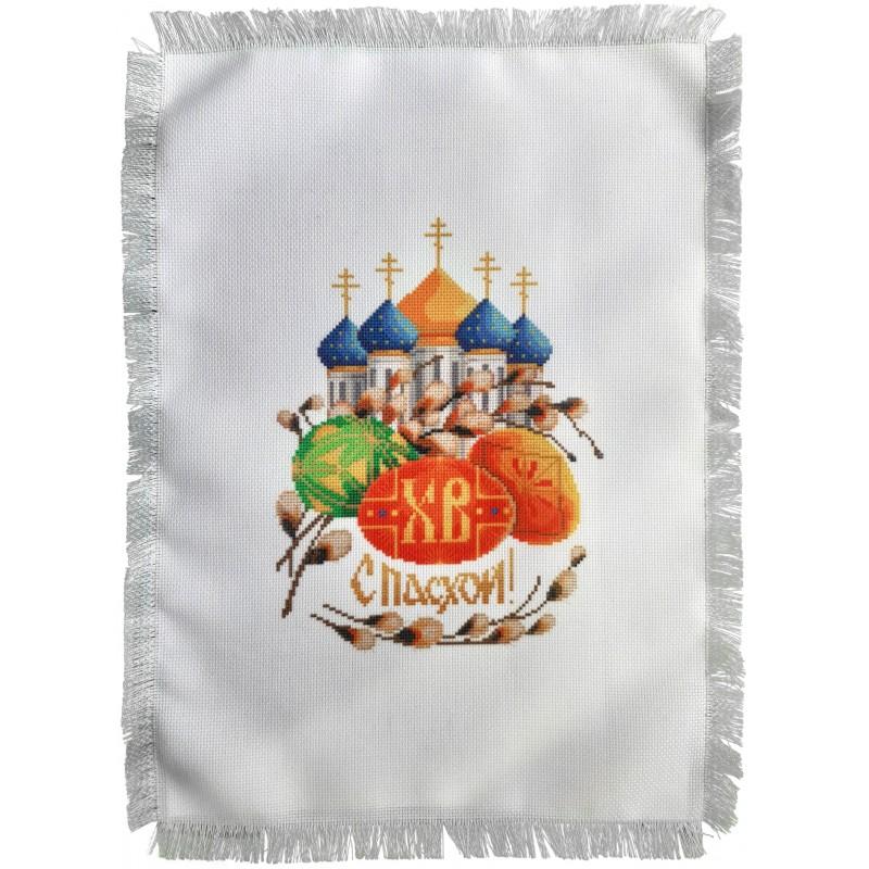 """Nova Sloboda - Набор для вышивки нитками на канве с фоновым изображением """"С праздником Пасхи!"""" / фото №4914"""