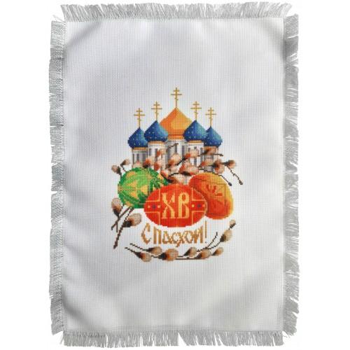 """Набор для вышивки нитками на канве с фоновым изображением """"С праздником Пасхи!"""""""