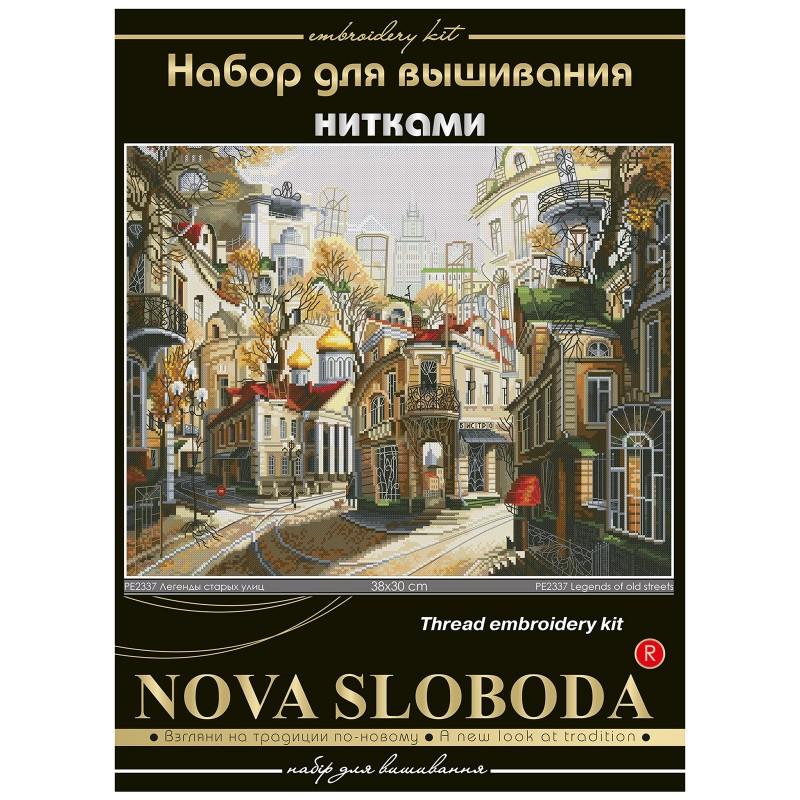 """Nova Sloboda - Набор для вышивки нитками на белой канве """"Легенды старых улиц"""" / фото №50"""