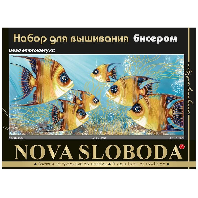 """Nova Sloboda - Набір для вишивки бісером """"Риби"""" / фото №511"""