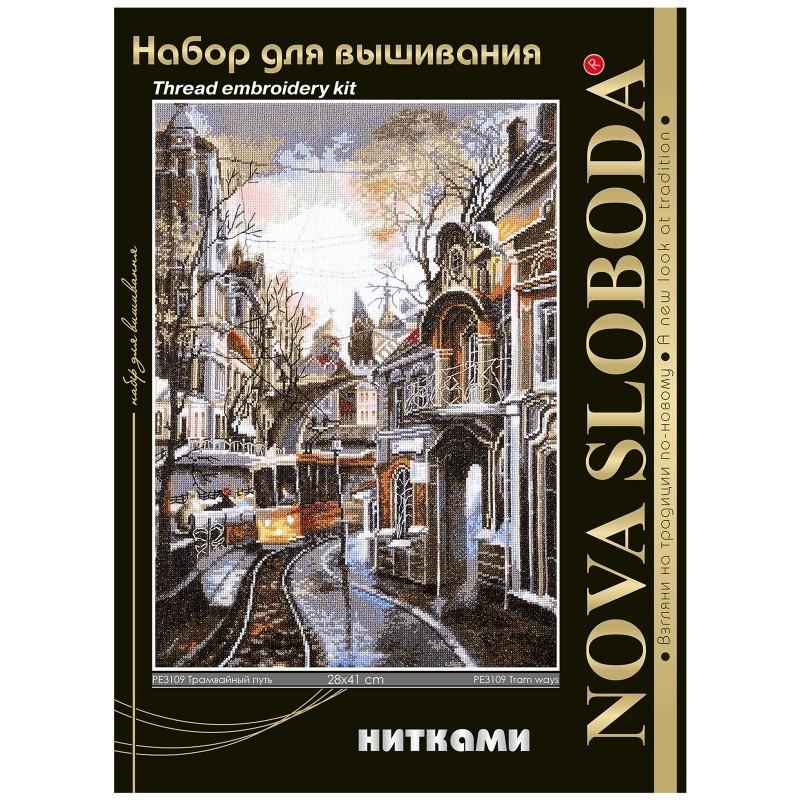 """Nova Sloboda - Набір для вишивки нитками на білій канві """"Трамвайна колія"""" / фото №52"""