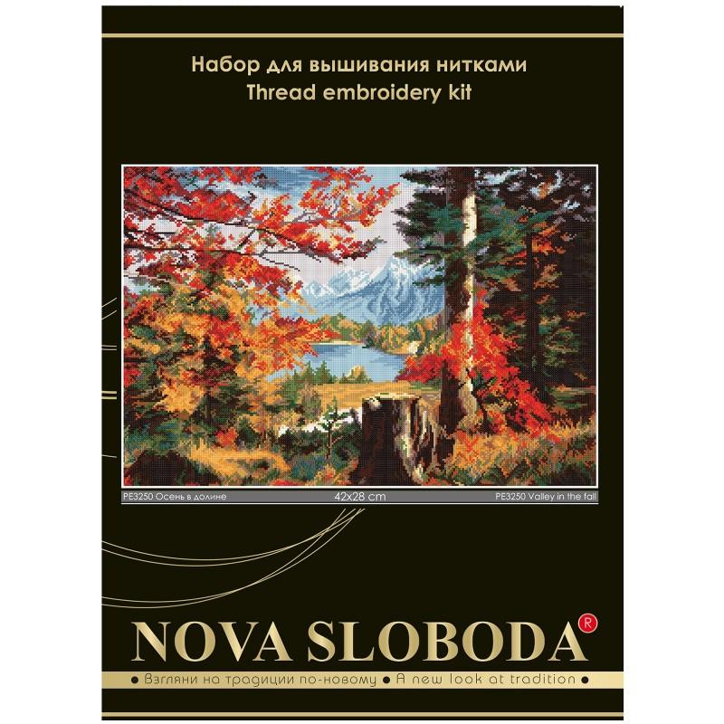 """Nova Sloboda - Набір для вишивки нитками на білій канві """"Осінь у долині"""" / фото №56"""