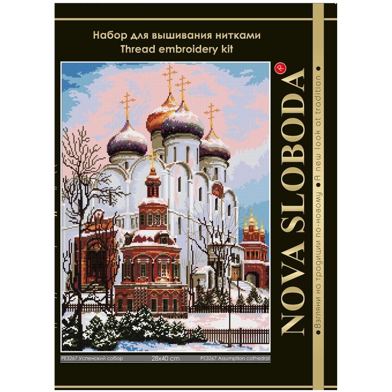 """Nova Sloboda - Набір для вишивки нитками на білій канві """"Успенський собор"""" / фото №58"""