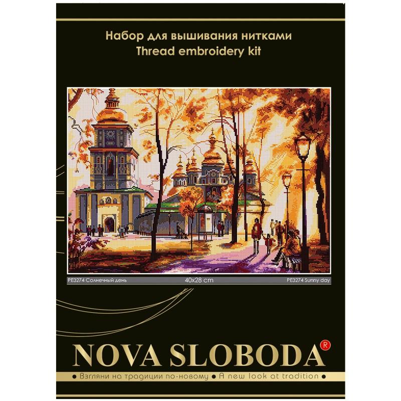 """Nova Sloboda - Набір для вишивки нитками на білій канві """"Сонячний день"""" / фото №60"""