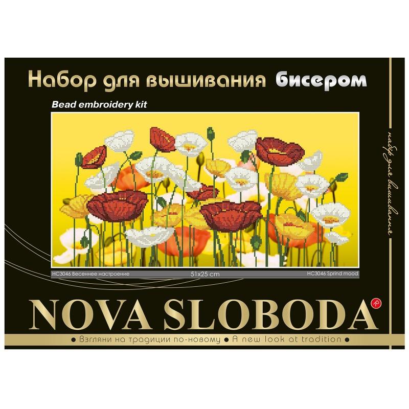 """Nova Sloboda - Набір для вишивки бісером """"Весняний настрій"""" / фото №614"""