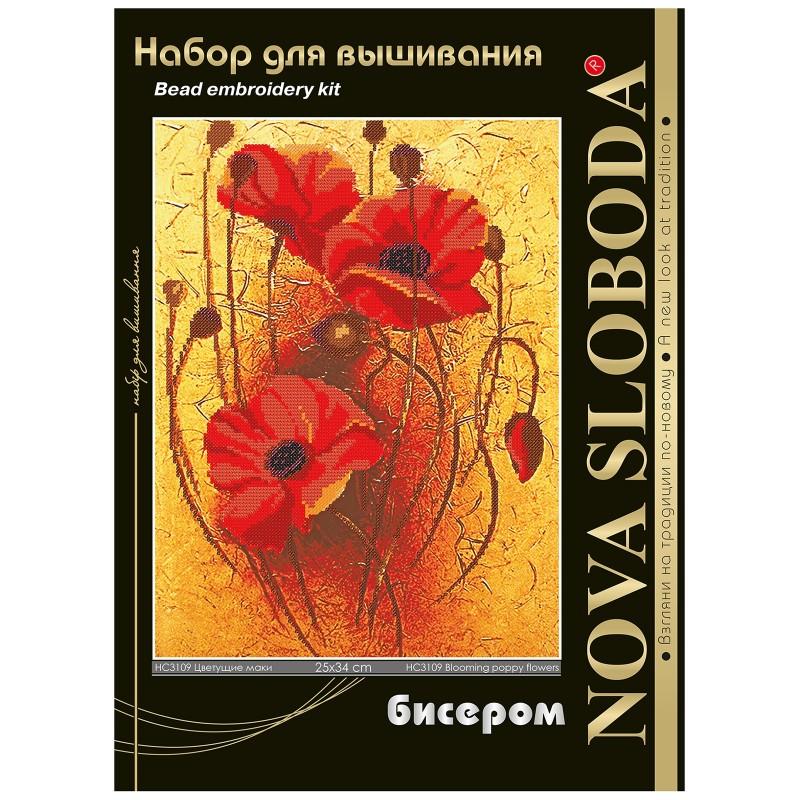 """Nova Sloboda - Набір для вишивки бісером """"Квітучі маки"""" / фото №616"""