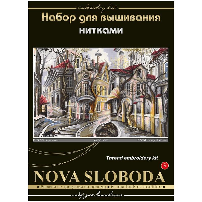 """Nova Sloboda - Набір для вишивки нитками на білій канві """"Задзеркалля"""" / фото №62"""