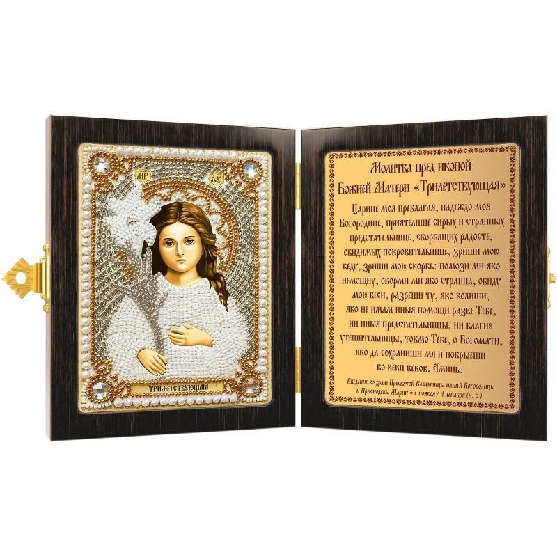 """набір для вишивки ікони в рамці-складні """"Богородиця «Трилітствуюча»"""