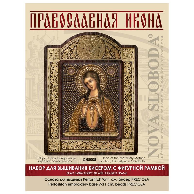 """Nova Sloboda - набір для вишивки ікони в рамці-кіоті """"Ікона Прсв. Богородиці «У пологах помічниця» / фото №676"""