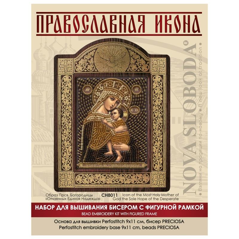 """Nova Sloboda - набір для вишивки ікони в рамці-кіоті """"Ікона Прсв. Богородиці """"Розпачливих Єдина Надія"""" / фото №679"""