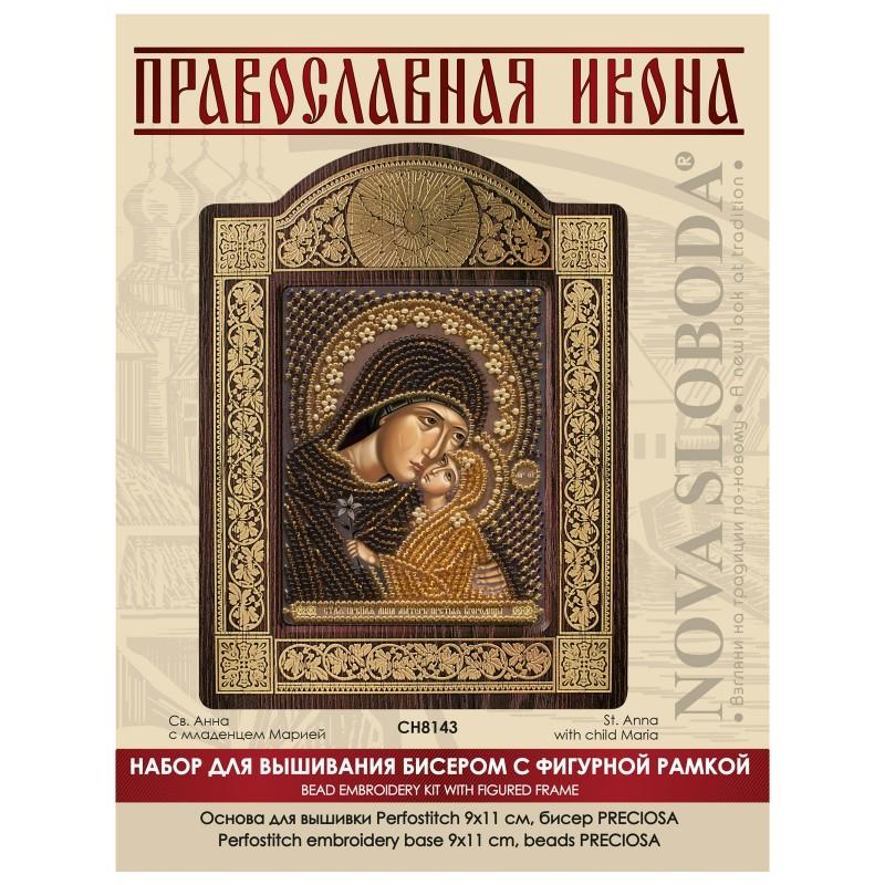 Nova Sloboda - набір для вишивки ікони в рамці-кіоті «Св. Анна з Марією-немовлям» / фото №693