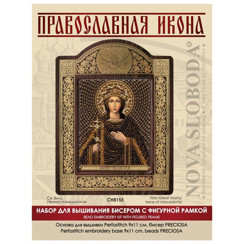 """Nova Sloboda - набір для вишивки ікони в рамці-кіоті """"Св. Вмц. Ірина Македонська"""" / фото №695"""