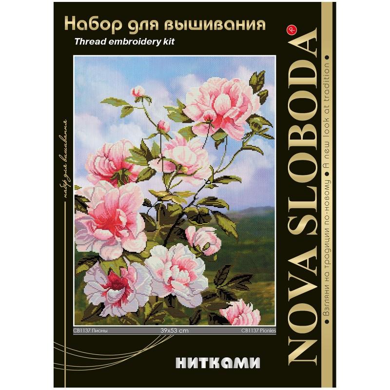 """Nova Sloboda - Набір для вишивки нитками на канві з фоновим зображенням """"Півонії"""" / фото №86"""