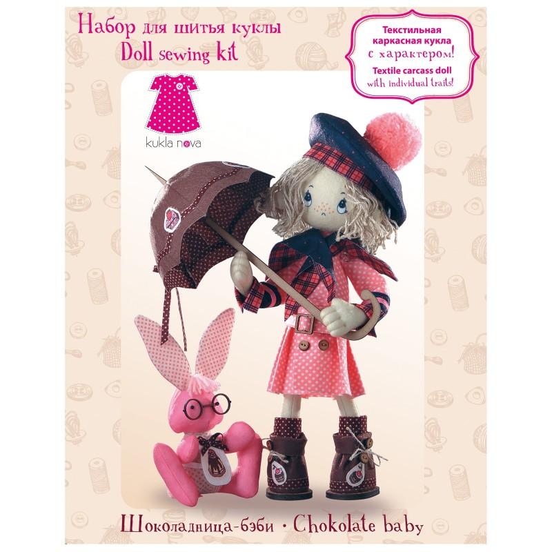 """Nova Sloboda - Набір для шиття інтер'єрної каркасної ляльки """"Шоколадниця бебі"""" / фото №868"""