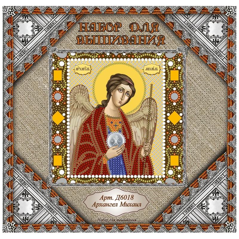 "Nova Sloboda - Набiр для вишивання iкони ""Архангел Михаїл"" / фото №920"