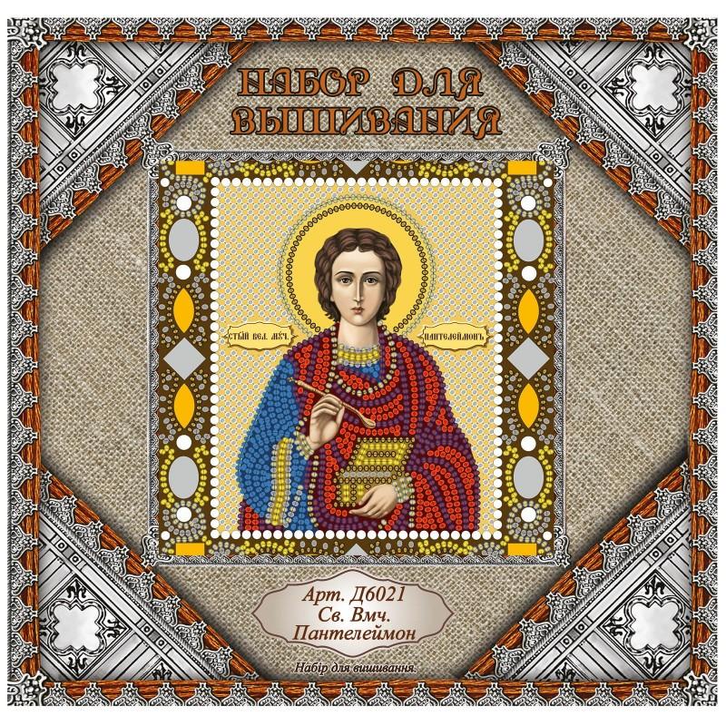 "Nova Sloboda - Набiр для вишивання iкони ""Св. Вмч. Цілитель Пантелеймон"" / фото №926"
