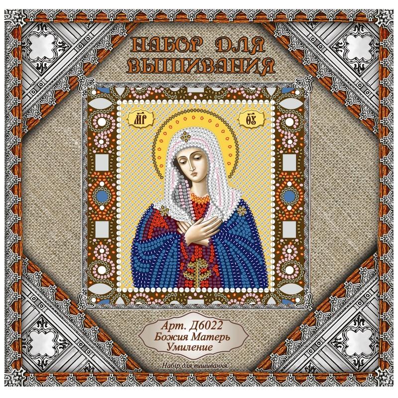 """Nova Sloboda - Набiр для вишивання iкони """"Богородиця «Розчулення»"""" / фото №928"""