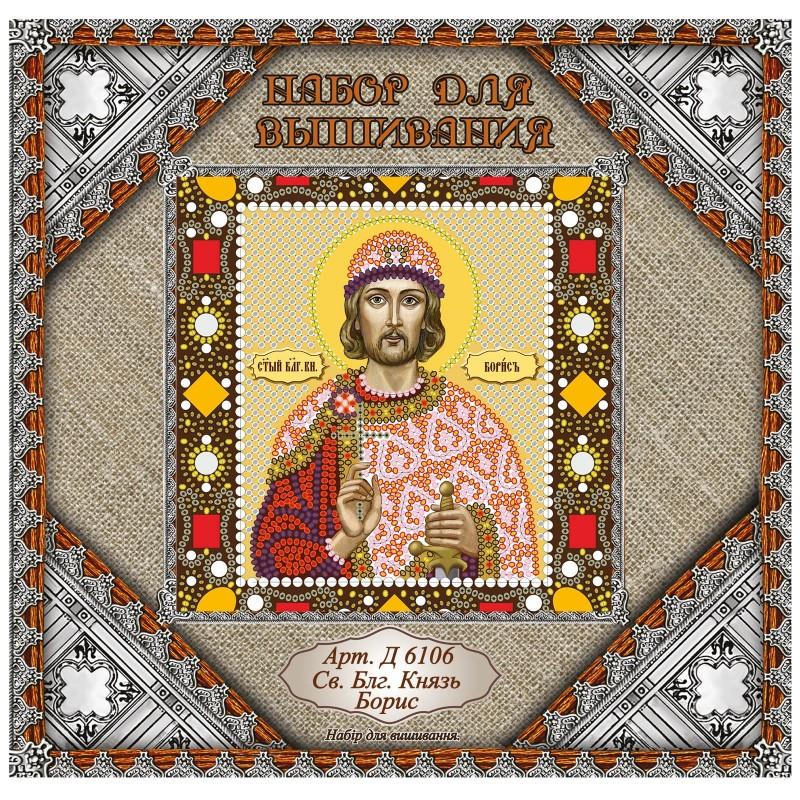 """Nova Sloboda - Набiр для вишивання iкони """"Св. Блгв. Князь-страстотерпець Борис"""" / фото №946"""