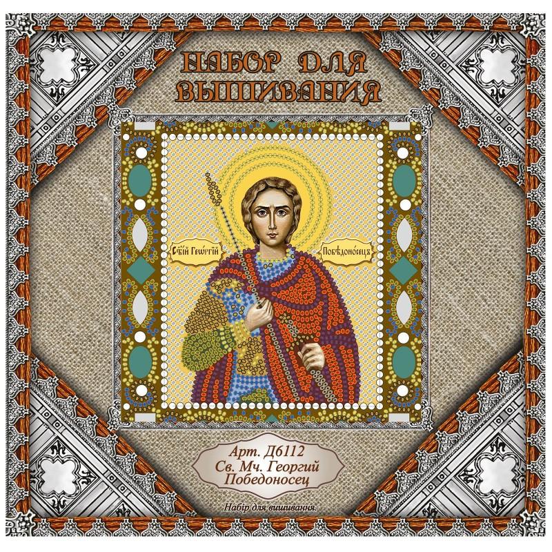 """Nova Sloboda - Набiр для вишивання iкони """"Св. Вмч. Георгій Переможець"""" / фото №958"""