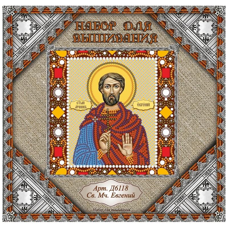 """Nova Sloboda - Набiр для вишивання iкони """"Св. Мч. Євген"""" / фото №970"""